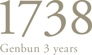 1738 Genbn 3 years